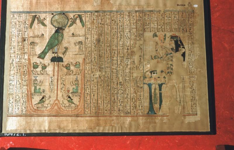 Verstorbene, Seelenvögel, Isis, Nephtys und Paviane im Gebet vor Harachte, der aufgehenden Sonne (Blatt 1)