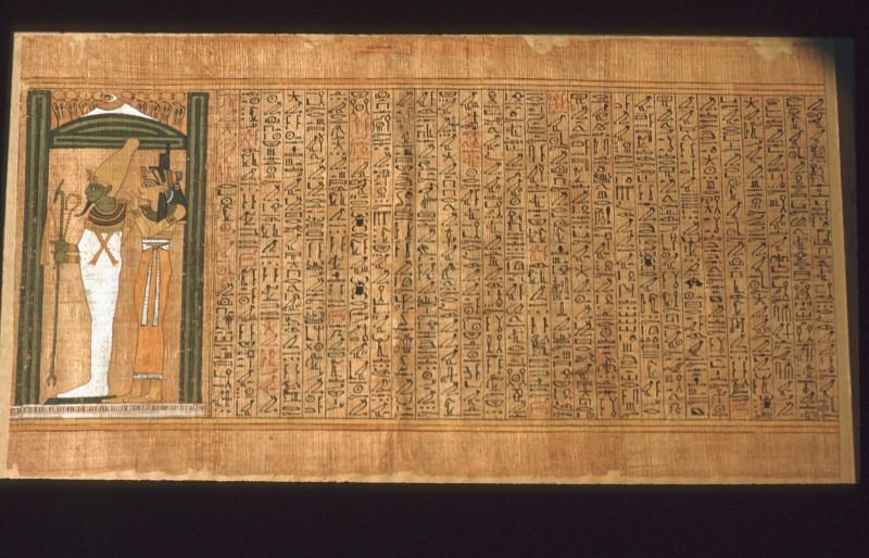 Osiris und Isis in einer Kapelle, TB 15 (Blatt 20)