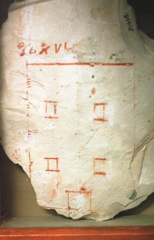 Skizze einer Pfeilerkammer, Ostrakon