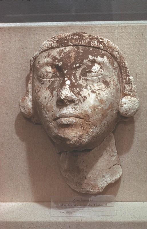 Maske eines Jünglings, Gips, H. rd. 24 cm