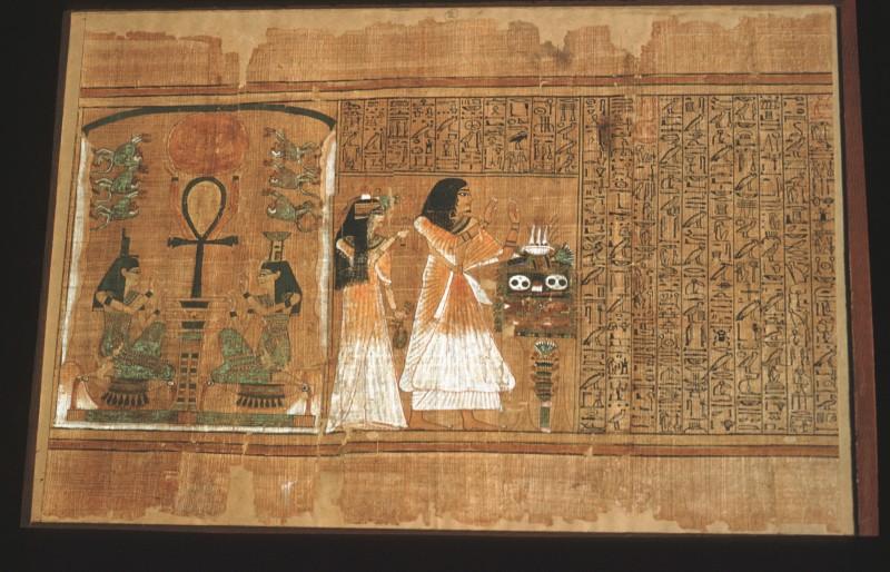 Auf einem Djedpfeiler stehendes Anch- (= Lebens-) Kreuz hebt die Sonne empor, Isis, Nephtys und Paviane in Anbetung, Ani und seine Frau am Opferaltar (Blatt 2)