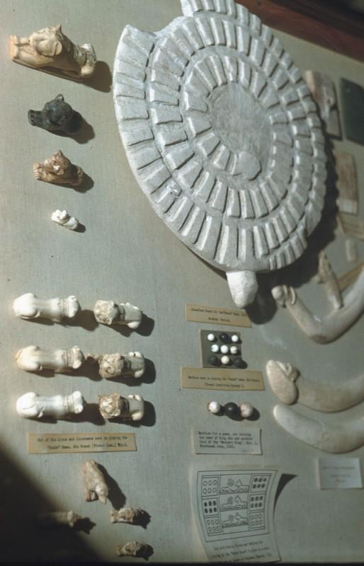 Brettspiel mit Figuren, 1. Dyn. / Abu Roasch