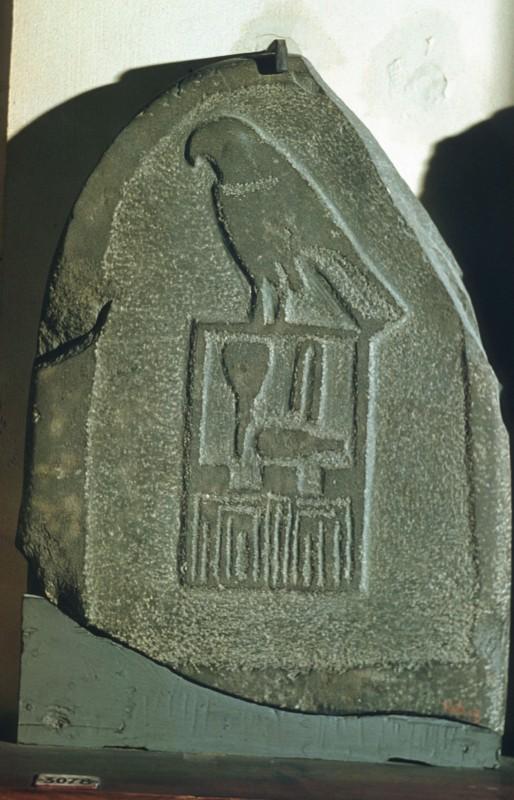 Stele des Königs Semerchet, Abydos